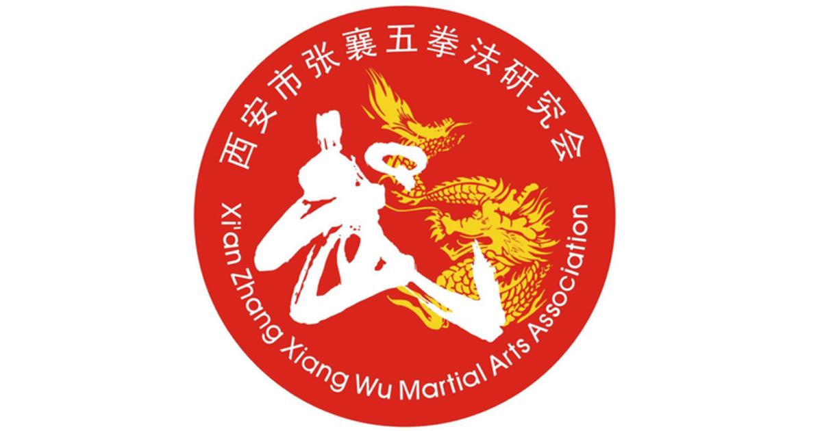 Logo der Traditionslinie des Yang Stil