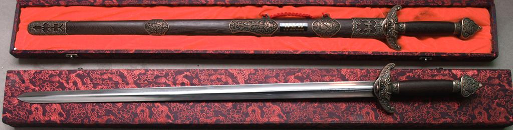 Jian - das Schwert